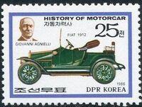Korea (North) 1986 History of the Motor Car c
