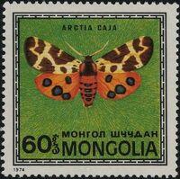 Mongolia 1974 Butterflies and Moths g