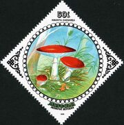 Mongolia 1985 Mushrooms d