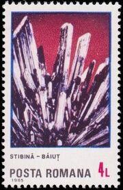 Romania 1985 Minerals e