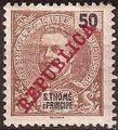 St Thomas and Prince 1911 D. Carlos I Overprinted g.jpg