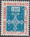 Mauritania 1961 Cross of Trarza j.jpg