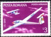 Romania 1977 Gliders e