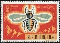Romania 1963 Bees & Silk Worms d