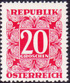 Austria 1949 Postage Due Stamps - Square frame with digit (1st Group) e.jpg