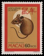 Macao 1984 Year of the Rat a