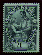 Portugal 1925 Birth Centenary of Camilo Castelo Branco y