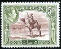 Aden 1939 Scenes - Definitives l.jpg