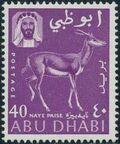 Abu Dhabi 1964 Sheik Zaid bin Sultan al Nahayan e