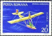 Romania 1977 Gliders a