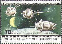 Mongolia 1979 Decennial of Apollo 11 e