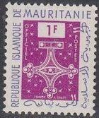 Mauritania 1961 Cross of Trarza a