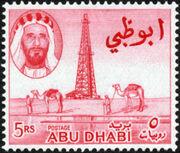 Abu Dhabi 1964 Sheik Zaid bin Sultan al Nahayan j