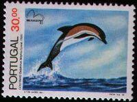 Portugal 1983 Brasiliana 83 - International Stamp Exhibition - Marine Mammals b