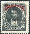 Ecuador 1894 President Vicente Rocafuerte (Official Stamps) e.jpg