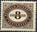 Austria 1947 Postage Due Stamps - Type 1894-1895 with 'Republik Osterreich' e.jpg