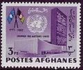 Afghanistan 1962 United Nations Day c.jpg