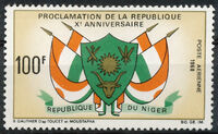 Niger 1968 10th Anniversary of Republic a