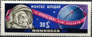Mongolia 1961 Yuri A. Gagarin 1st Man in Space b