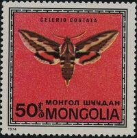 Mongolia 1974 Butterflies and Moths f