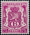 Belgium 1946 Coat of Arms - Official Stamps d.jpg
