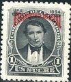 Ecuador 1894 President Vicente Rocafuerte (Official Stamps) g.jpg