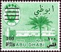 Abu Dhabi 1966 Sheik Zaid bin Sultan al Nahayan Surcharged h.jpg