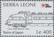 Sierra Leone 1991 Phila Nippon '91 - Japanese Trains j