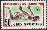 Chad 1962 Abidjan Games b