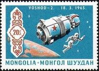 Mongolia 1969 Soviet and American Space Achievements d