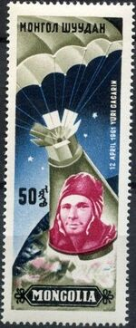 Mongolia 1961 Yuri A. Gagarin 1st Man in Space c