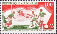 Gabon 1974 World Cup Soccer Championship c