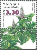 Israel 2006 Medicinal Herbs and Spices c