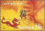 Christmas Island 2005 Year of the Rooster g