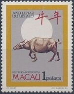 Macao 1985 Year of the Ox a