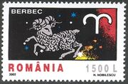 Romania 2002 The Signs of the Zodiac a