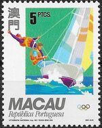 Macao 1992 Olympic Games - Barcelona d