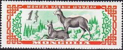 Mongolia 1959 Animals g