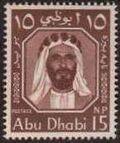 Abu Dhabi 1964 Sheik Zaid bin Sultan al Nahayan b