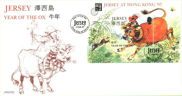 Jersey 1997 Year of the Ox j