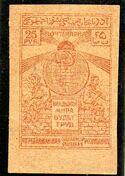 Azerbaijan 1922 Pictorials e