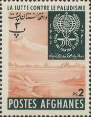 Afghanistan 1962 Malaria Eradication b