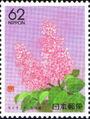 Japan 1991 Prefectural Stamps (Hokkaido) b.jpg