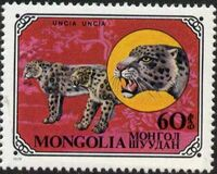 Mongolia 1979 Wild Cats d