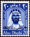 Abu Dhabi 1966 Sheik Zaid bin Sultan al Nahayan Surcharged c.jpg