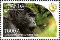 Uganda 2011 30th Anniversary of Pan African Postal Union (PAPU) k