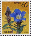 Japan 1990 Flowers of the Prefectures zq.jpg