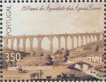 Portugal 1998 250th Anniversary of the Aquaduct Aquas Livres a