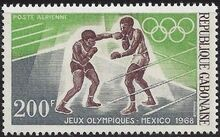 Gabon 1968 19th Summer Olympic Games Mexico City d