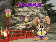ATWK Japan